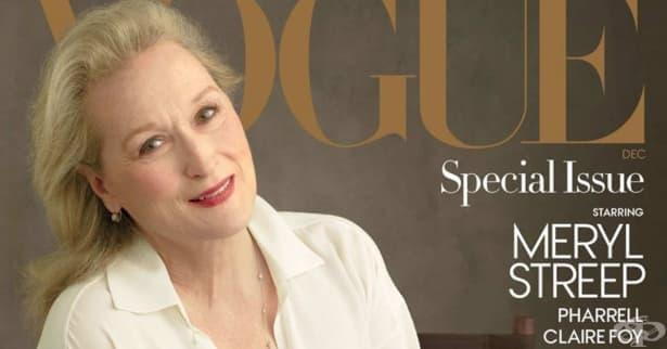 Мерил Стрийп – величествена и сияеща на корицата на модно списание - изображение