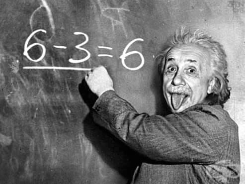 9 неща, на които са ни учили в училище, но не са верни - изображение
