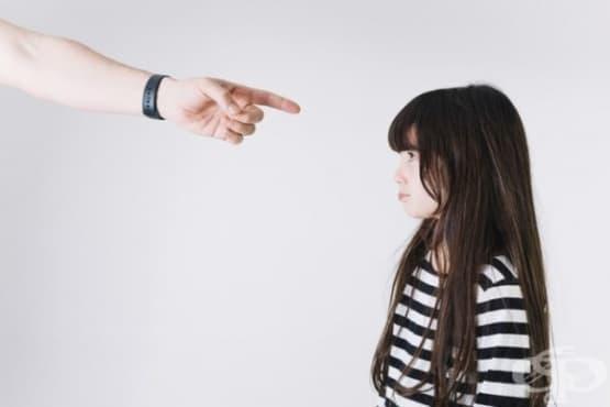 Монтесори у дома - не наказанията, а последствията учат децата - изображение