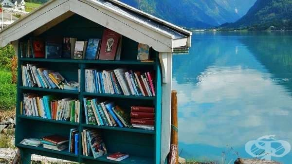 В страната на книгите: Мундал - градът с 280 души и над 150 000 книги - изображение
