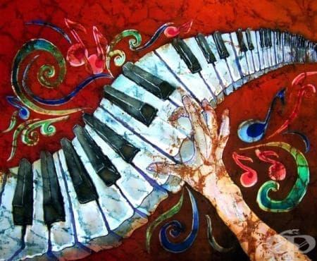 Знаете ли, че музиката някога е била смятана за неврален патоген? - изображение