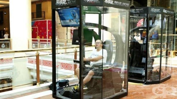 Видео игри в мол забавляват мъжете, докато жените им пазаруват - изображение