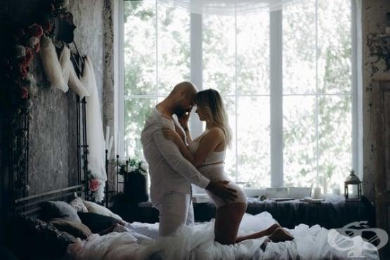 Мъжете и сексът – какво не знаем - изображение