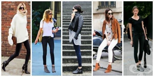 Как трябва и не трябва да носите своите боти? - изображение