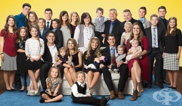 Как живеят някои от най-големите семейства в света - изображение