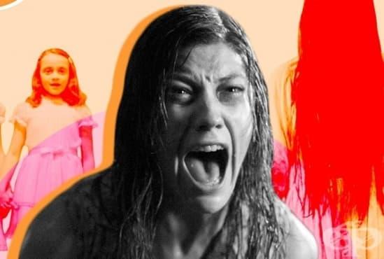 Най-страшните филми на всички времена (част 1) - изображение