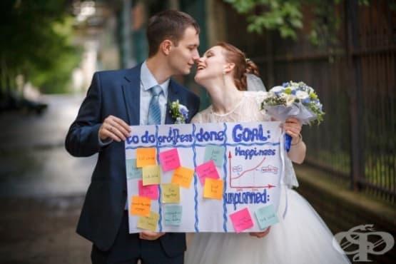 Как да оцелеете преди сватбата – наръчник със съвети за притеснени булки - част 1 - изображение
