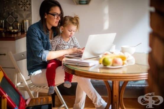Наръчник за оцеляване на работещи родители - изображение