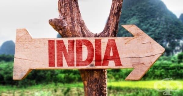 Непознатата Индия – култура, религия, храна и многообразие – част 1 - изображение