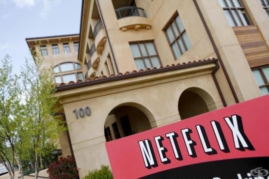 """""""Нетфликс"""" купува киносалони, за да се открои в надпреварата за Оскарите - изображение"""