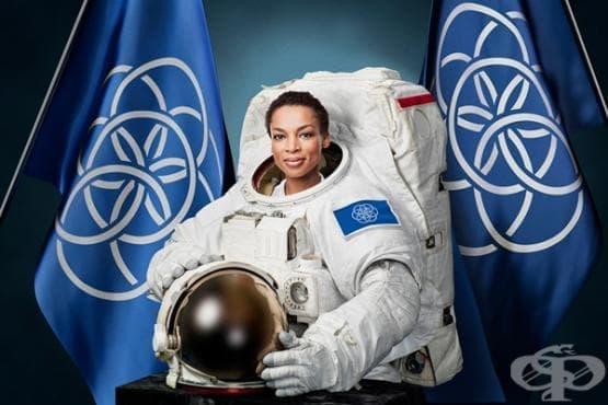 Планетата Земя вече има собствен флаг - изображение