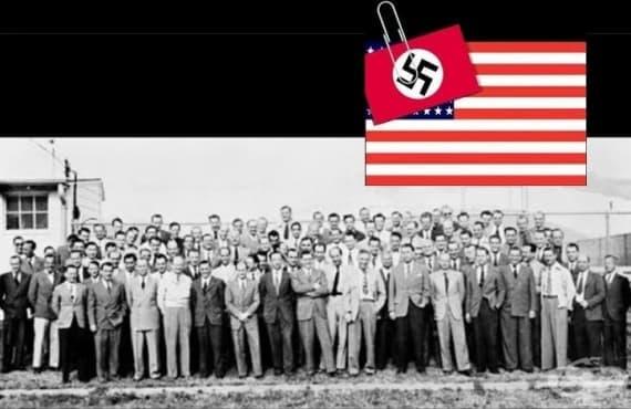 Операция Кламер или как нацистките учени направиха САЩ първа военна и технологична сила - изображение
