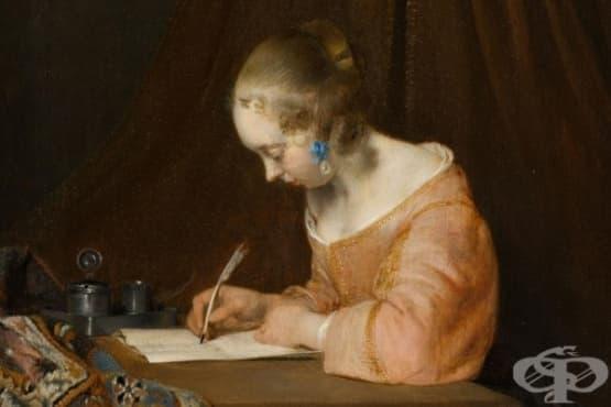 От ЕС отпускат 1.7 милиона долара за изследване на писателки, забравени в миналото - изображение