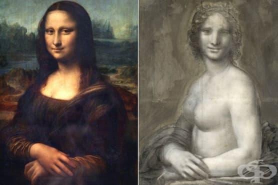 Френски експерти изследват предполагаема скица на Мона Лиза - изображение