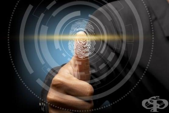 Нова технология за пръстови отпечатъци установява употребата на наркотици от клас А - изображение