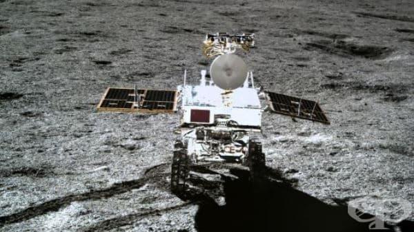 Цвете на Луната - мисията не(възможна) - изображение
