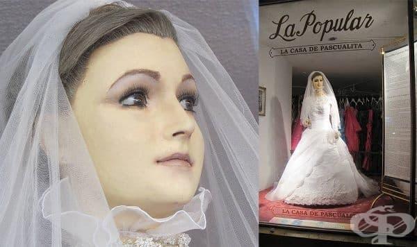 Паскуалита – мумия или манекен в булчински магазин в Мексико - изображение