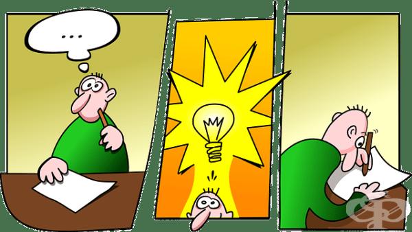 5 логически задачи за раздвижване на ума - изображение