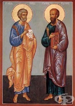Петровден - традиции и обичаи - изображение