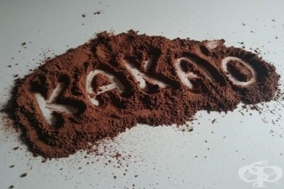 Домашен лосион и пилинг за тяло с какао - изображение