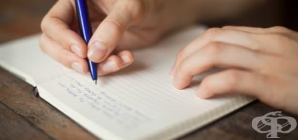 19 поетични признака, че сте роден писател! - изображение