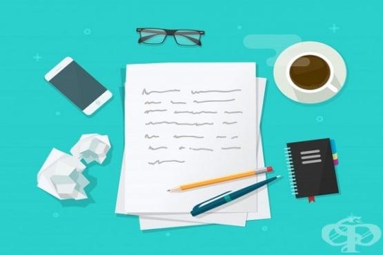 Писането на ръка поддържа мозъчната функция и подобрява паметта - изображение