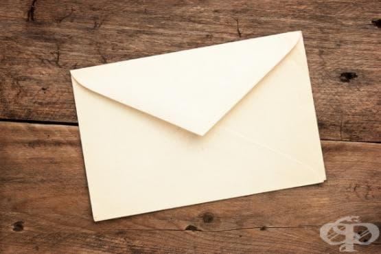 Писмо до приятеля, който винаги казва истината - изображение