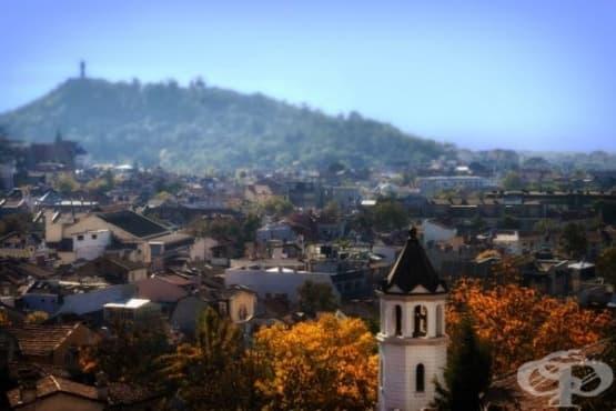 Пловдив – първият град в България с виртуален асистент - изображение