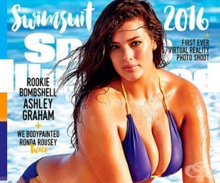 Списанието Sports Illustrated за първи път сложи на корицата си модел с пищни форми - изображение