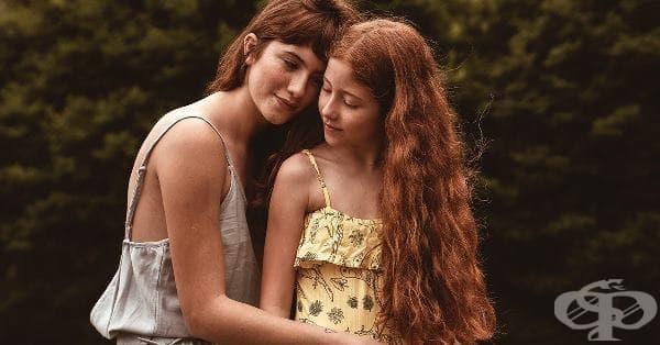 Благословия и обич - по-голямата сестра, която винаги се грижи за вас - изображение