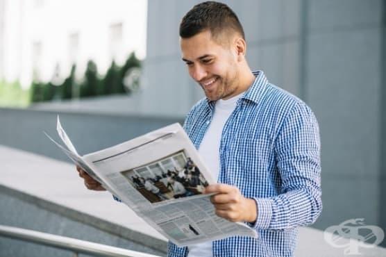 Позитивните новини подпомагат психичното ви здраве - изображение