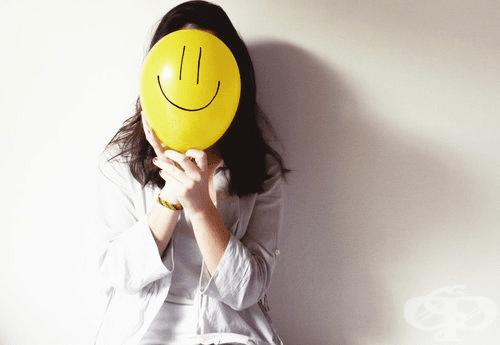 Законът за привличането и позитивното мислене - изображение