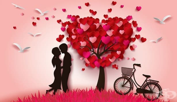 Празниците на любовта по света – II част - изображение