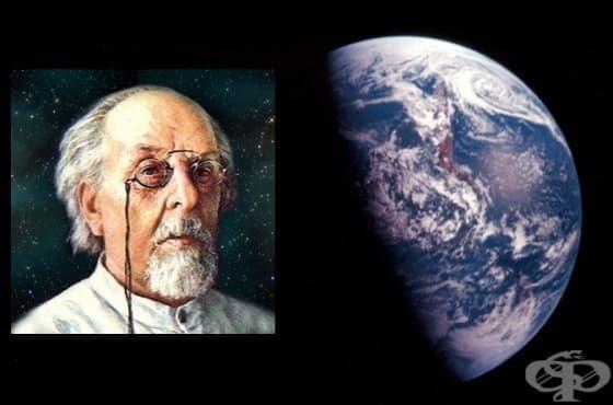 Руският учен Циолковски и предсказанията му за космическите изследвания – смразяващо точни - изображение