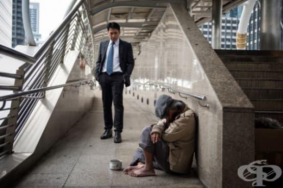 Притча за границите на човешката доброта - изображение