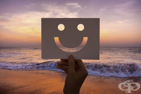 Притча за щастието и тъгата в живота - изображение