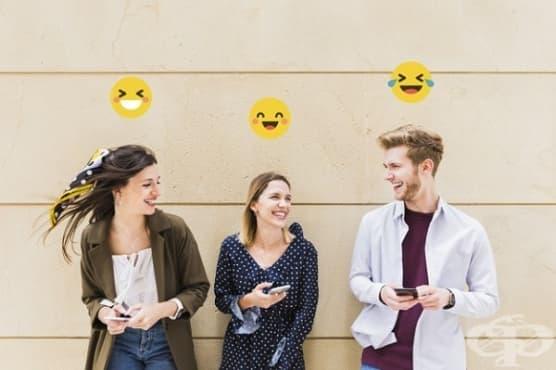 Психологически трикове, които ще подобрят комуникационните ви умения - изображение