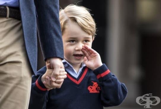 Как премина първият учебен ден на принц Джордж? - изображение