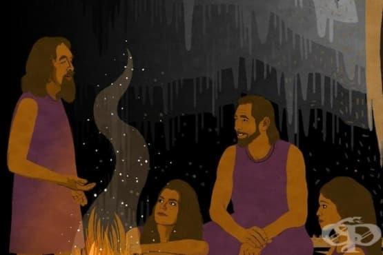 Разказите, формиращи историята и културата на човечеството - изображение