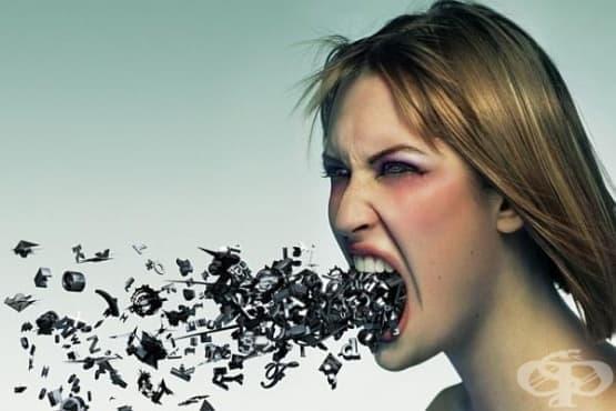 Енергията на думите: 6 разрушителни фрази, привличащи нещастие и беда - изображение