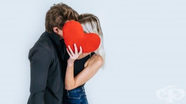 Разведен мъж съветва: Винаги избирайте любовта - изображение