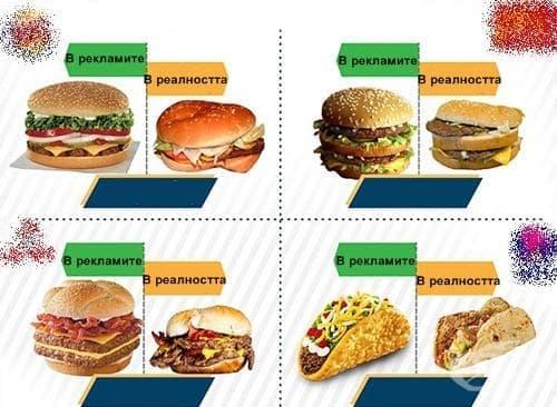 """Вижте как се """"фалшифицира"""" храната в рекламите, за да възбуди апетита на потребителите - изображение"""