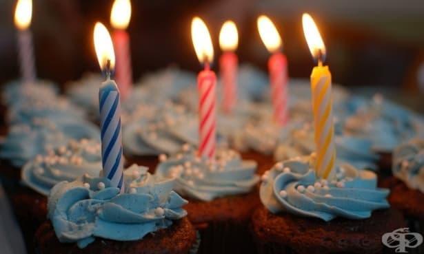 От брашно в лицето до прогнози за бъдещето: рождените дни на хората по света - изображение