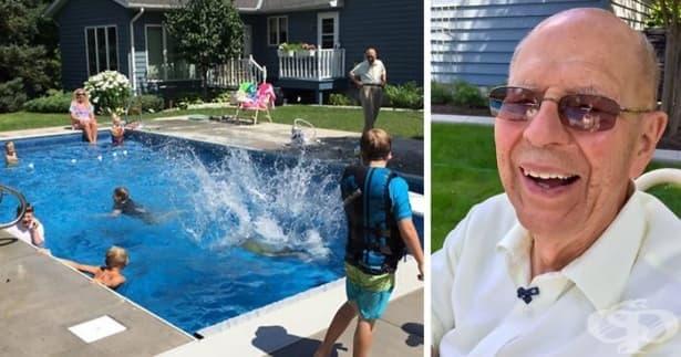 Самотен дядо построи басейн в двора си за децата от квартала - изображение