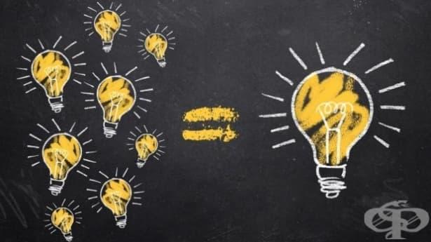 18 брилянтни съвета, които ще променят живота ви - изображение
