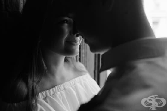 Да или не: Любовта следва пътя на фазите, а сексът идва преди влюбването - изображение