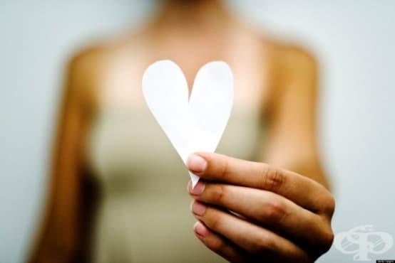 15 лични почерпки, които да поставят усмивка на вашето тяло и душа! - изображение