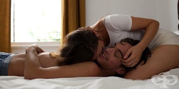 10 научни изследвания, които ни дават много изненадващи факти за секса - изображение
