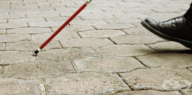 14 предизвикателства, с които не осъзнавате, че незрящите се сблъскват всеки ден - изображение