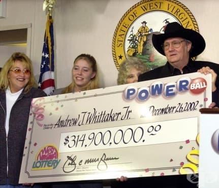 Вижте как се променя животът на 7 човека, спечелили милиони от лотарията - изображение